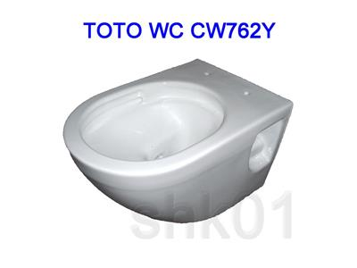 wand wc toto nc wei cw762y sitz vc150 vc100 tornado flush cefiontect. Black Bedroom Furniture Sets. Home Design Ideas